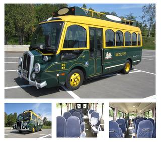 bus_008_01.jpg